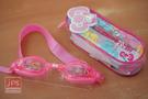 [成功] A642 Hello Kitty 兒童泳鏡 (蝴蝶結)