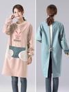 圍裙 南極人圍裙女家用廚房長袖防水防油時尚做飯罩衣大人工作服定制 寶貝計畫 618狂歡