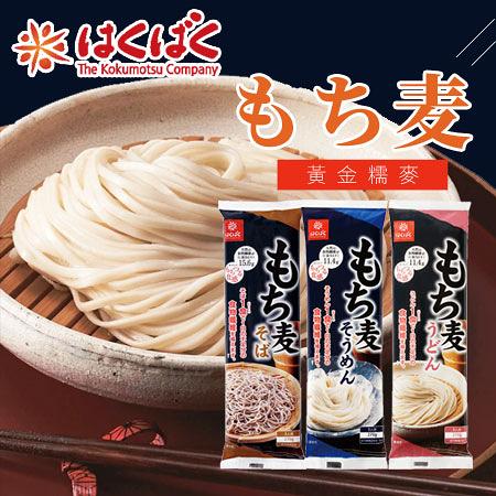 日本 Hakubaku 黃金糯麥 270g 素麵 烏龍麵 蕎麥麵 糯麥素麵 糯麥麵 麵條