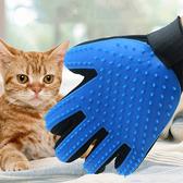 寵物 除毛手套 寵物洗澡手套 按摩手套 安撫手套 擼貓手套 除毛神器 寵物除毛手套【L167】慢思行