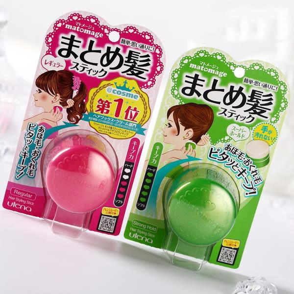 UTENA 新造型固定髮膏(13g)【櫻桃飾品】  【24990】