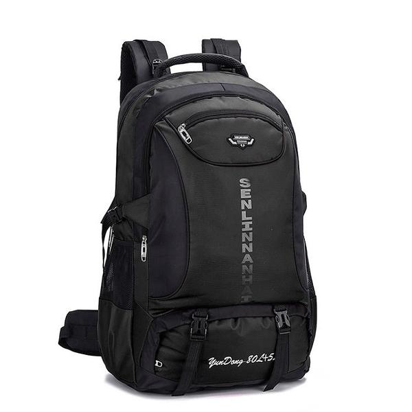旅行背包男女雙肩包85升超大容量戶外登山包旅游行李包徒步特大包