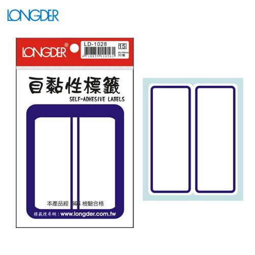 【量販50包】龍德 自黏性標籤 LD-1028(白色藍框) 40×100mm(30張/包)標示/分類/標籤/信封/貼紙/文書