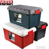 汽車儲物箱後備箱整理箱置物箱車載雜物盒 收納箱 多功能 電購3C