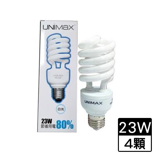 【4件超值組】美克斯 螺旋省電燈泡-白光(23W)【愛買】