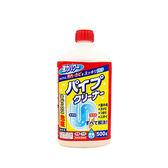 KYOWA管道清潔劑(500g)