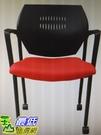[COSCO代購] 促銷至10月30日 W119499 Impressa 輪型扶手訪客椅 2入