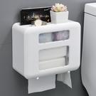 衛生紙巾盒免打孔防水洗手間廁所抽紙盒放衛生紙置物架壁掛式『新佰數位屋』