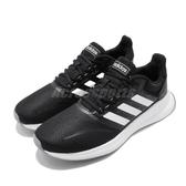 adidas 休閒慢跑鞋 Runfalcon 黑 白 低筒 黑白 女鞋 運動鞋【PUMP306】 F36218