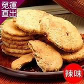 美雅宜蘭餅 宜蘭三星蔥古法燒餅(辣味) 3包【免運直出】