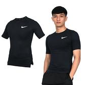 NIKE 男短袖緊身衣(路跑 慢跑 運動上衣 健身 訓練 Dri-FIT 短袖T恤 免運 ≡排汗專家≡