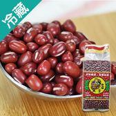 【台灣】老鷹紅豆1包(600g±5%/包)【愛買冷藏】