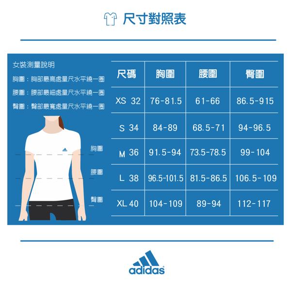 ADIDAS 女 3 STR SHORT 運動短褲 - FM2610