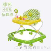 嬰兒童寶寶助步學步車6/7-18個月防側翻多功能滑行車帶音樂玩具車 NMS漾美眉韓衣