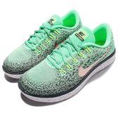 【四折特賣】Nike 慢跑鞋 Wmns Free RN Distance Shield 綠 灰 抗水功能 運動鞋 女鞋【PUMP306 】 849661-300