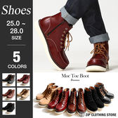 長筒皮靴狩獵靴
