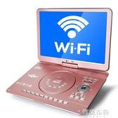 CD機 SAST/先科198D高清移動DVD播放機便攜式vcd影碟機家用evd兒童一體迷你 阿薩布魯