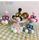 定制寵物生日帽 派對布置裝飾貓咪狗狗定制蛋糕帽【小獅子】