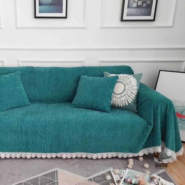 沙發巾全蓋沙發蓋布套罩蓋巾布墊毯全包通用防貓抓【愛物及屋】