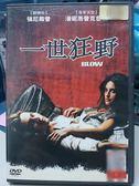 挖寶二手片-I06-059-正版DVD*電影【一世狂野】-強尼戴普*潘妮洛普克魯茲