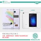 NILLKIN 小米手機 5 / 小米 5 超清防指紋保護貼 含鏡頭貼 - 套裝版 螢幕膜 高清貼 耐爾金 MIUI