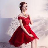 新款一字肩孕婦結婚晚宴禮服前短后長高腰寬鬆舒適 DN14598【旅行者】