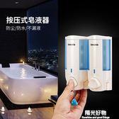 酒店皂液器洗手液瓶按壓家用衛生間洗發水沐浴露盒子壁掛式免打孔  陽光好物