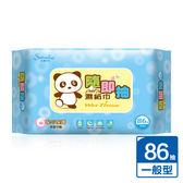 適膚克林 濕紙巾86張 ◆86小舖 ◆