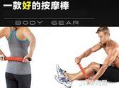 齒輪肌肉按摩滾輪式頸部腰部腿部背部全身按摩捶頸椎按摩器    JSY時尚屋