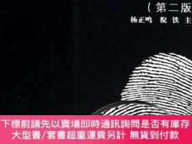 簡體書-十日到貨 R3Y[正版]偵查學原理(第2版)/楊正鳴 [正版]偵查學原理(第2版)/楊正鳴