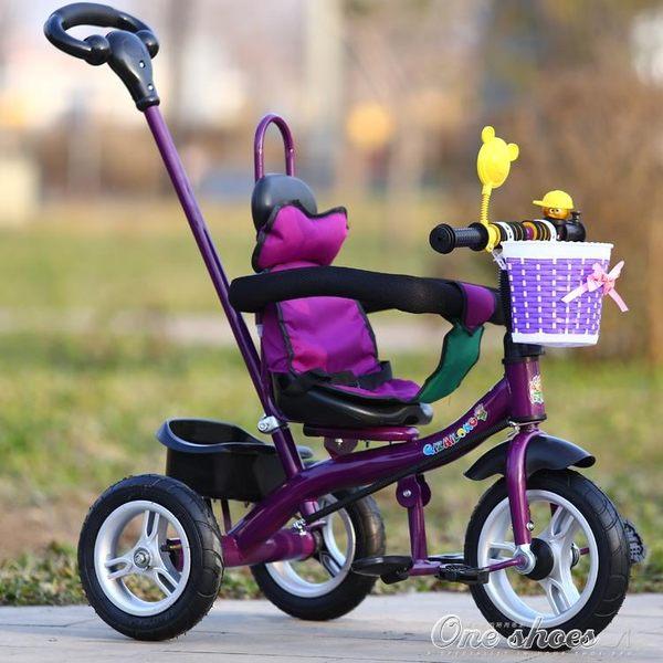 兒童三輪車寶寶手推車小孩自行車腳踏車嬰幼兒充氣輪1--3-5歲  one shoes YXS
