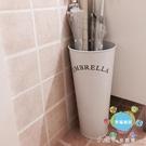 雨傘架雨傘桶家用 歐式現代時尚簡約家居鐵藝辦公雨傘架 創意雨傘收納桶【全館免運】