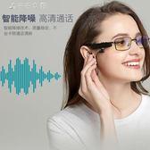 智慧藍芽眼鏡耳機聽歌通話接打電話多功能眼睛開車司機太陽鏡消費滿一千現折一百