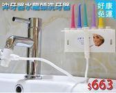 沖牙機 牙喜DSA沖牙器水龍頭洗牙器 沖牙家用水牙線洗牙機潔牙器洗牙【快速出貨超夯八折】