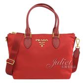 茱麗葉精品【全新現貨】PRADA 1BA275 浮雕LOGO尼龍帆布手提兩用包.紅 小