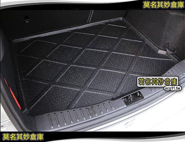 莫名其妙倉庫【KG051 實用防水托盤】Ford 福特 The All New KUGA 行李箱 耐磨 防水 防刮