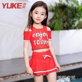 兒童泳衣女孩裙式分體中大童游泳衣女童寶寶可愛運動保守平角泳衣 韓語空間