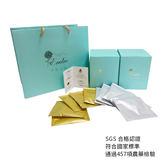 Endro 台灣茶禮盒組 - 蜜香紅茶/金萱茶袋