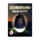 日本LED捕蚊燈露營燈小夜燈230406通販屋