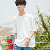 秋冬韓版寬鬆短袖T恤男個性印花純色五分袖T恤青少年學生