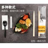 一次性筷子套裝四件套外賣打包三件套勺子四合一餐具批發可訂製【免運直出】
