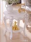 歐式沙發邊幾角幾小茶几簡約迷你小圓桌子陽台客廳邊櫃床頭小桌子WD   一米陽光
