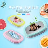 晴鳥炒酸奶炒冰機家用水果炒冰盤DIY雪糕機迷你igo 至簡元素