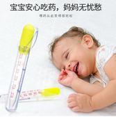 貝兒欣嬰兒喂藥器兒童喂水器防嗆滴管喂藥神器寶寶吃藥器喂奶器