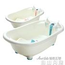 大號感溫洗澡盆新生嬰兒洗澡桶寶寶浴盆兒童沐浴用品兒童浴盆CY 自由角落