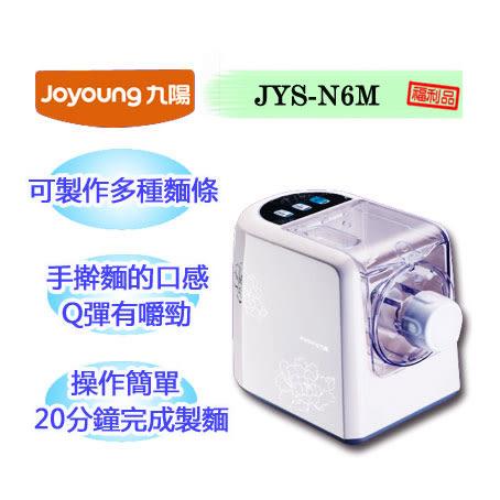 ◣限雙北地區運送◥Joyoung 九陽  JYS-N6M 多功能製麵機 福利品免運價$2380