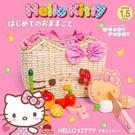 切切看 kitty玩具 磁性木製扮家家 ...