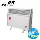 北方 NORTHERN 第二代對流式電暖器 CN1500