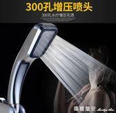 淋浴花灑噴頭手持加增壓洗澡浴室噴淋頭熱水器蓮蓬頭通用花灑套 街頭布衣