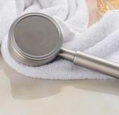 花灑 304不銹鋼超強增壓花灑噴頭家用手持加壓洗澡熱水器淋浴淋雨套裝 英賽爾3C數碼店